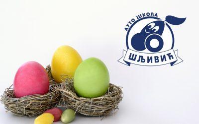 Srećne Uskršnje praznike želi vam Šljivić doo!